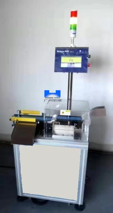 自动磁环称重分选机
